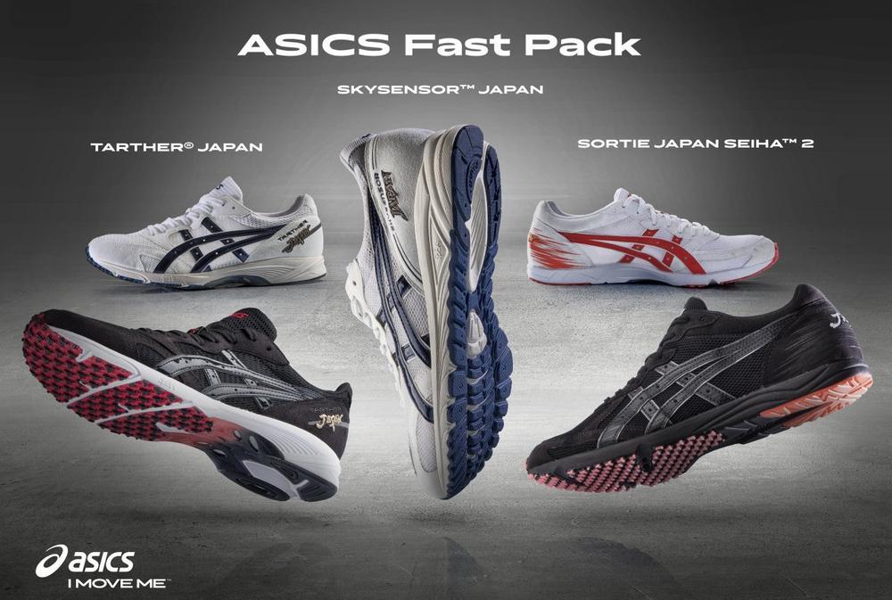 Firma ASICS Deutschland, Autor bei News Research